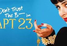 Non fidarti della s*** dell'interno 23 – Season 2