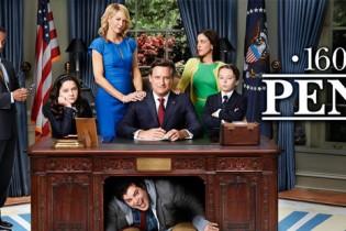 1600 Penn – Season 1