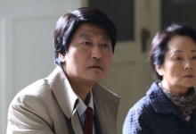 The Attorney (2013)