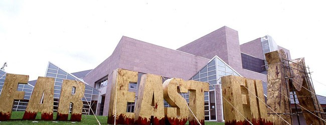 17° Far East Film Festival: conclusioni