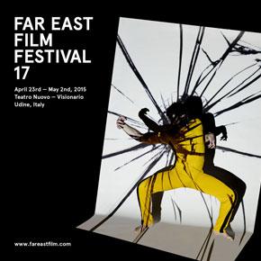 mediacritica_far_east_festival_2015_290