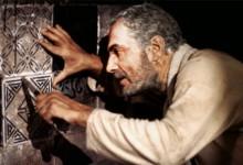 Brutti, sporchi e cattivi (1976)