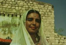 Esther (1985)