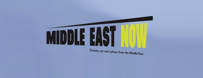Middle East Now 2018