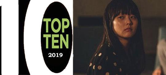 Top 10 - 2019