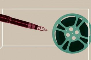 Film studies: che fare?
