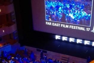 FEFF 17, tra aspettative da festival e uhuhpeople
