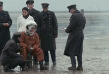 Soldati di carta (2008)