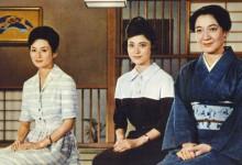 Tardo autunno (1960)