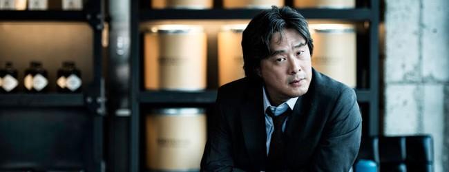 Masterclass Park Chan-wook