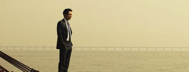Il thriller coreano contemporaneo