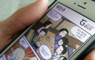 Il fenomeno dei webtoons