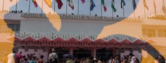 78ª Mostra internazionale d'arte cinematografica di Venezia